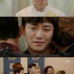 韓国ドラマ「油っぽいメロ」33話