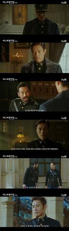 ≪韓国ドラマNOW≫「ミスター・サンシャイン」1話