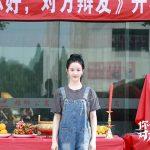 「gugudan」SALLY、中国ドラマ出演へ