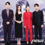 ソヒョン(少女時代)出演のドラマ「時間」、Vライブを中止に…キム・ジョンヒョン騒動とは関係なし