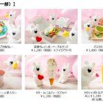 【情報】今、韓国で爆発的人気!「すこぶる動くウサギ」期間限定カフェが渋谷で開催決定‼