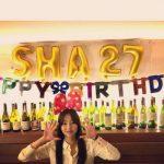 <トレンドブログ>元「Wonder Girls」アン・ソヒ、27歳の誕生日を迎える♪