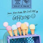 <トレンドブログ>「GFRIEND」が7月19日にカムバック!爽やかなサマーソングに期待大!