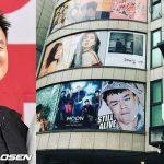 <トレンドブログ>「JYP」パク・ジニョン、新社屋移転で旧社屋への感謝を綴る。