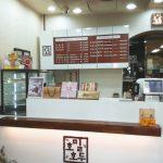 <トレンドブログ>【韓国土産】お土産にお勧め!個別包装で安心!韓国伝統くるみ饅頭