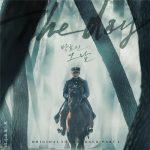 <トレンドブログ>歌手パク・ヒョシン、イ・ビョンホン主演の新ドラマ「ミスター・サンシャイン」のOSTを歌う!