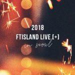 <トレンドブログ>「FTISLAND」、7月26日に新譜発表!8月11・12日には1年ぶりの単独コンサート開催決定!