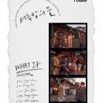 <トレンドブログ>「FTISLAND」が贈る夏の夜の甘いセレナーデ♪