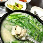 <トレンドブログ>【韓国グルメ】東大門おひとり様★牡蠣クッパで栄養補給!ポッサムやサムギョプサルもある!