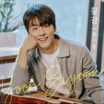 <トレンドブログ>俳優ユン・シユン、自身3作目となるデジタルシングル「滑降」をリリース♪