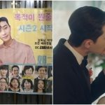 <トレンドブログ>俳優パク・ソジュン、ドラマ「キム秘書がなぜそうか?」の終演コメントを伝える♪