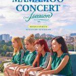 <トレンドブログ>「MAMAMOO」、単独コンサート「4Season S/S」のチケットをオープンから2分で完売!