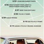 MXM、1stフルアルバム「MORE THAN EVER」プロモーションスケジュール公開…アルバムのプロデュースにも参加