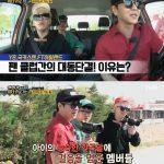 「イタカに行く道」ユン・ドヒョン、ハ・ヒョヌ、FTISLANDホンギ、廃墟でのライブを成功させて韓国料理を味わう