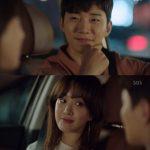 「油っぽいメロ」 2PM ジュノ&チョン・リョウォン、秘密恋愛がバレる!?