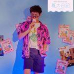 BTOB ミンヒョク、7 月 24 日(火)放送回ゲスト決定! 毎週火曜日 午後 9 時より BS スカパー! にてレギュラー放送中!