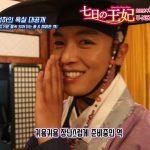 気遣い王子ヨン・ウジン、韓流スター イ・ドンゴンの入浴シーンをのぞき見!?「七日の王妃」DVD-SET2特典映像メイキング先行公開!