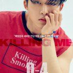 「iKON」B.I、魅惑的なまなざしのリリックポスター公開