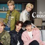 CROSS GENE 3 週連続放送単独バラエティ番組 BS 日テレ「会い time!~CROSS GENE シアター~」