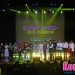 """「取材レポ」VICTON""""祝賀公演でミニライブを披露""""「K-POPコンテスト2018 日本全国大会」開催!"""