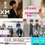 11th KMF2018 7月カムバック決定!チョン・セウン 12人完全体 THE BOYZ 「11thKMF2018」新曲日本初披露へ高まる期待!