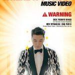 BIGBANGのV.I、新曲「WHERE R U FROM」MV予告ポスター公開…好奇心を刺激するキャッチコピーが話題に