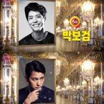 「韓国人が愛するイケメン」ランキング発表…9位ソン・ジュンギ、5位パク・ボゴム、1位は?