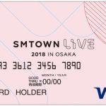 SMTOWN LIVE 2018 IN OSAKA限定デザイン3,333枚だけのメモリアル販売!