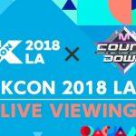 KCON 2018 LA × M COUNTDOWN ライブ・ビューイング実施決定!