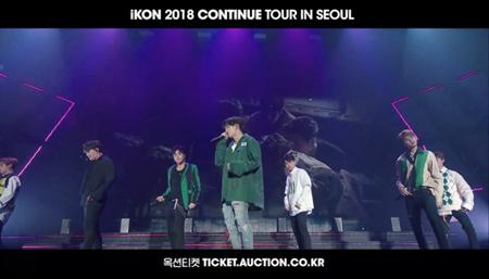「iKON」、海外ツアーに向けて気合十分「より多くの国で活躍したい」