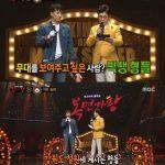 "BIGBANG V.I、「覆面歌王」で甘い歌声を'披露…""軍隊に行った兄さんたちにこのステージを見せたい"""