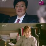 韓国ドラマ「ミス・ハンムラビ」15話