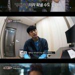 「iKON」、初リアリティ「自主制作iKON TV」11話で幕…ファンソングも公開