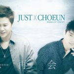 JUST X CHOEUN Drama OST CONCERT -再会- 開催決定