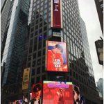 JBJ出身キム・ドンハン、米NYタイムズスクエアの電光掲示板に登場