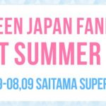 SEVENTEEN JAPAN FANMEETING 'CARAT SUMMER CAMP' 開催決定! 2018年9月8日(土) 9日(日) さいたまスーパーアリーナ(アリーナモード)