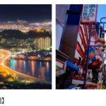 【情報】世界を牽引する旅行検索エンジンKAYAK日韓旅行者が選ぶ人気の弾丸旅行先ランキングを発表!