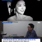女優の故チャン・ジャヨンの知人が番組で告白「彼女は接待を強要され続けてひどいうつ病になった」