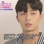 「サム、マイウェイ」BD&DVD SET2の特典映像より、パク・ソジュンのインタビューを一部公開!