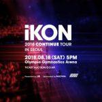 iKON、8月から海外ツアー…忘れることのできない思い出を作ることを約束