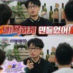 """ユン・ドヒョン&ハ・ヒョヌ&イ・ホンギ、""""噛みつきあう組み合わせ""""で視聴者を爆笑"""