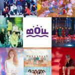 EXO&Wanna One&SEVENTEEN&Red Velvet、「2018釜山ワンアジアフェスティバル」のラインナップ確定