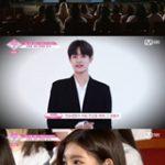 「PRODUCE 48」、イ・デフィ(Wanna One)がコンセプト評価曲を公開