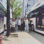 俳優チュ・ジフン、ハ・ジョンウとファン・ジョンミンと共に…舞台あいさつも神と共にした工作