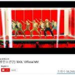 防弾少年団「IDOL」MV、YouTube 24時間内最多再生回数で1位…5626万件突破でテイラー・スウィフトの記録を破る