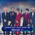 """防弾少年団(BTS)の「SORIBADA」での感動的な受賞コメント…""""特別でなかった7人の少年たちを、皆さんが特別にしてくれた"""""""