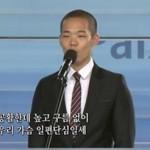 「ミスター・サンシャイン」出演で話題の俳優イ・ジョンヒョン、光復節式典で国歌斉唱