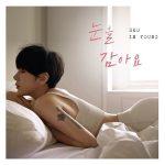 歌手ソ・イニョン、2年の休息期を経てきょう(2日)カムバック