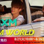 MXMカムバック&初フルアルバムリリース記念日本初Zeppライブツアー「MXM WORLD」本日MXMの世界観漂う公式ポスター大公開!! MXMの大人でシックな魅力輝く「CHECKMATE」MV公開!
