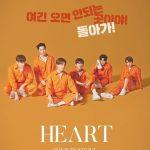 神話、デビュー20周年記念コンサート「HEART」ポスターを公開…お揃いの衣装&キャッチフレーズに注目